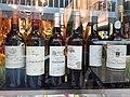 HK 上環 Sheung Wan 文咸東街 Bonham Strand wine shop window display June 2020 SS2.jpg