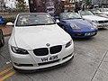 HK 中環 Central 愛丁堡廣場 Edinburgh Place 香港車會嘉年華 Motoring Clubs' Festival outdoor exhibition January 2020 SS11 BMW.jpg
