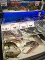 HK 九龍塘 Kln Town 又一城商場 Festival Walk mall shop Taste by 百佳超級市場 ParknShop Supermarket goods December 2020 SS2 49.jpg