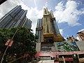 HK 城巴 619 CityBus 遊車河 tour view 觀塘 Kwun Tong 裕民坊 Yue Man Square June 2020 SS2 01.jpg