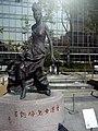 HK 尖東海濱平台 TST East Waterfront Podium 星光花園 Garden of Stars statue Anita Mui 梅艷芳 standing walking Dec 2016 Lnv2 07.jpg