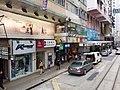 HK 灣仔 Wan Chai 莊士敦道 Johnston Road Dah Sing Bank n Kamachi shoe shop Dec 2018 SSG.jpg