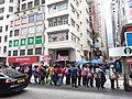 HK 灣仔 Wan Chai 莊士敦道 Johnston Road tram stop n visitors Sept 2019 SSG 01.jpg