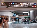 HK 西九龍 West Kowloon 圓方購物商場 Elements Shopping mall interior May 2019 SSG 01.jpg