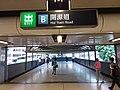 HK 觀塘 Kwun Tong 開源道 Hoi Yuen Road MTR exit footbridge view October 2018 SSG 23.jpg