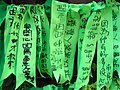 HK Admiralty Tamar Square Ribbon message 021 Green Sept-2012.JPG