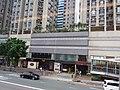 HK Bus 962 view 西營盤 Sai Ying Pun 干諾道西 Connaught Road West Garden shops September 2018 SSG.jpg