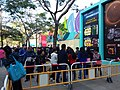 HK CWB 銅鑼灣 Causeway Bay 維多利亞公園 Victoria Park 香港工展會 HKBPE visitors December 2019 SSG 02.jpg