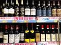 HK CWB 銅鑼灣 Causeway Bay 記利佐治街 Great George Street 翡翠明珠廣場 JP Plaza mall shop 惠康超級市場 Wellcome Supermarket goods wines August 2020 SS2 04.jpg