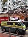 HK CWB 銅鑼灣 Causeway Bay 記利佐治街 Great George Street July 2020 SS2 03.jpg
