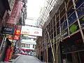 HK Central Lan Kwai Fong Bamboo scaffolding shops signs Dec-2015 DSC.JPG