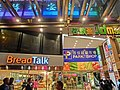 HK Jordan night Nathan Road JDMall shop ParkNshop n BreadTalk bakery 26-Mar-2013.JPG