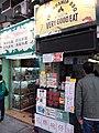 HK Kln City 九龍城 Kowloon City 獅子石道 Lion Rock Road January 2021 SSG 04.jpg