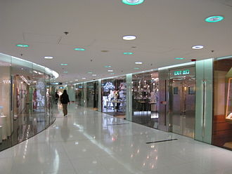 Prince's Building - Interior of Prince's Building (2008)