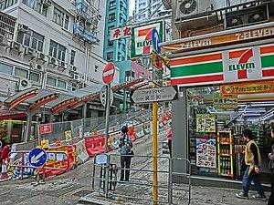 Centre Street (Hong Kong) - Section of Centre Street Escalator Link, between Third Street and High Street, under construction in March 2013.