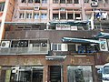 HK Sai Ying Pun 25-29 Ko Shing Street 合隆大廈 Ha Lung Building June-2012.JPG