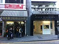 HK Sheung Wan Hollywood Road 永豐大廈 shops Dec-2011 Ip4.jpg