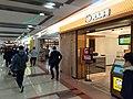 HK TKL 調景嶺 Tiu Keng Leng 彩明商場 Choi Ming Shopping Centre 領展 Link REIT mall shop December 2019 SS2 元氣壽司 Genki Sushi food.jpg