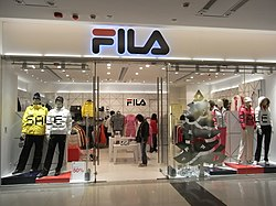 HK TST K11 mall 50 shop FILA clothing.JPG