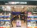 HK TST Nathan Road Park Lane SB shop 12-2009 C03 City Chain.JPG