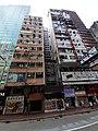 HK Tram 92 view CWB 銅鑼灣 Causeway Bay 軒尼詩道 Hennessy Road buildings facades October 2019 SS2 03.jpg