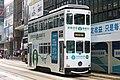 HK Tramways 88 at Pedder Street (20181013164303).jpg