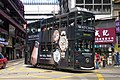 HK Tramways 95 at Cleverly Street (20181202125540).jpg
