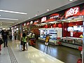 HK Tung Chung Fu Tung Estate Plaza shop Eat East Oct-2012.JPG