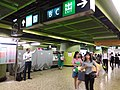 HK WC 灣仔站 Wan Chai Station 港鐵 MTR after the war October 2019 SSG 01.jpg