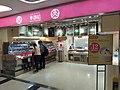 HK WC 灣仔 Wan Chai 軒尼詩道 308 Hennessy Road 集成中心 C C Wu Building shop food September 2020 SS2 02.jpg