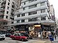HK WC 灣仔 Wan Chai 駱克道 Lockhart Road 17pm September 2020 SS2 29.jpg