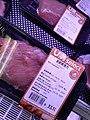 HK food ingredients 豬肉 瘦肉 pork meat 保鮮紙 包裝 plastic wrape 佳寶食品 Kai Bo Food Supermarket May 2020 SS2.jpg