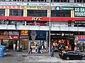 HK tram view 灣仔 Wan Chai 軒尼斯道 Hennessy Road May 2019 SSG 26.jpg
