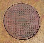 HOG manhole cover at Holguín airport.jpg