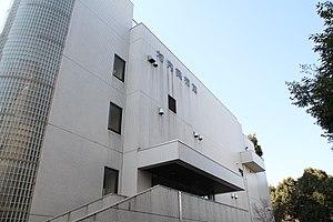 Hachioji MurauchiMuseum Entrance.jpg