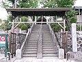 Hachiryu-sha (Nagoya Kita Fukutoku) 20131022.JPG