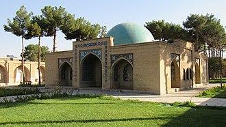 Sabzevar - Image: Hakim Sabzevari Tomb