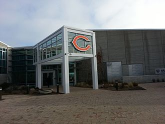 Halas Hall - Halas Hall in 2014