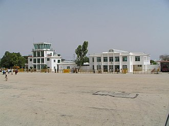 Hargeisa - Hargeisa International Airport