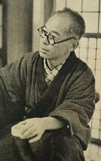 Hatsuyama Shigeru 1955.JPG