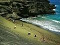 Hawaii Big Island Kona Hilo 534 (6879312134).jpg