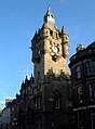 Hawick Town Hall.jpg
