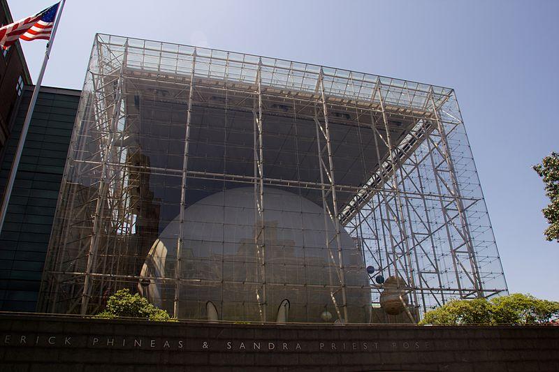 ishøj museum Planetarium i København