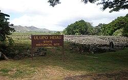 Heiau-Ulupo-sign&topside.JPG