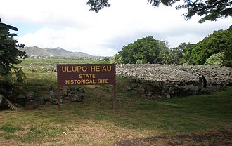 Ulupo Heiau State Historic Site - Top side of heiau platform