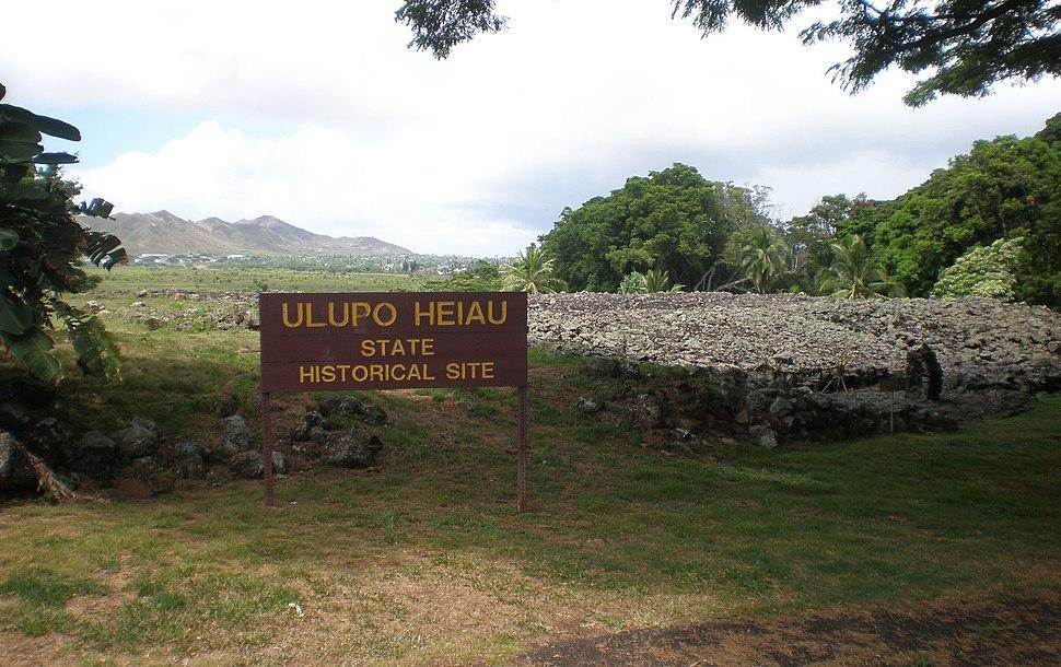 Heiau-Ulupo-sign&topside