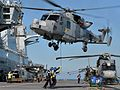 Helicopter Carrier HMS Ocean during Exercise Trident Juncture. MOD 45159992.jpg