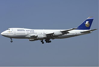 Hellenic Imperial Airways - A Hellenic Imperial 747-200