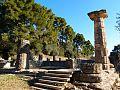 Hera temple in Olympia.jpg
