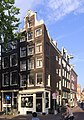 Herengracht 369 1992.jpg